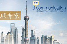 Neue Vertretung in Shanghai